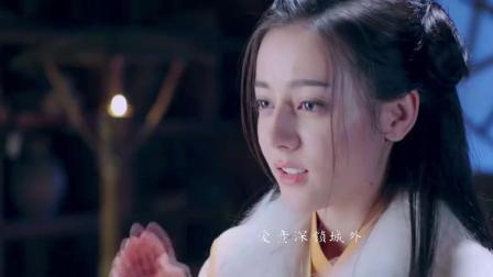 迪丽热巴《秦时丽人明月心》预感这将是我看过的吻戏最多的一部古装剧了