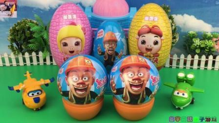 宣宇爱玩猪猪侠玩具 第一季 猪猪侠奇趣蛋 熊出没光头强玩具蛋 熊出没光头强玩具蛋