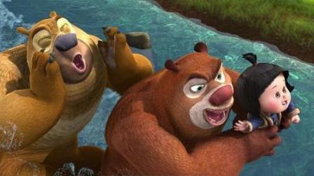 熊大的生日蛋糕  熊大与翠花的结婚照  熊出没之熊熊乐园