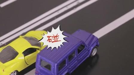 开车那点事儿: 不许叭叭! 实线超车就是你全责