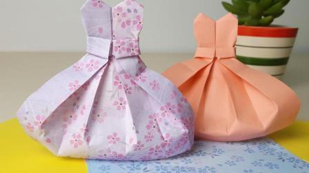 给小公主折一条漂亮的连衣裙晚礼服吧