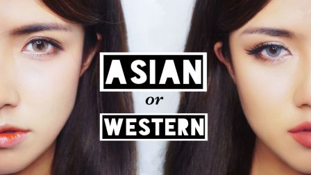 可爱萌妹 性感御姐 亚洲/欧美妆容半脸大对比