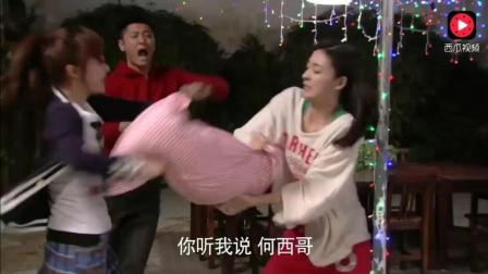《北京青年》唐娇跟任知了打架, 没想到竟伤及无辜, 引何南尴尬