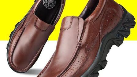13012邦楚仕男士商务休闲皮鞋 男厚底大码低帮单鞋中老年爸爸鞋