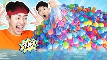 超大水气球游泳池! 居然有同时制作30个水气球的神器?