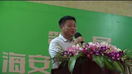 张铁林在中国海安社区大健康论坛上的演讲