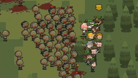 【抽风】我看过一亿本僵尸生存指南丨Run! ZombieFood!