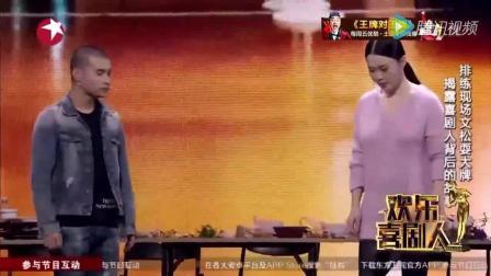 """文松与关婷娜对戏, """"贱""""的不要不要的"""