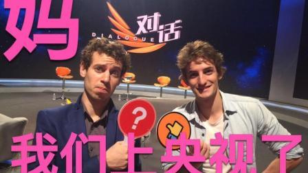 外国人表示被中国新四大发明种草了 42