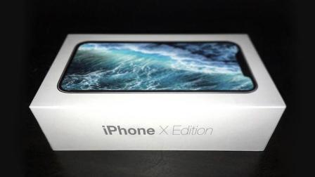 「科技三分钟」疑似下一代iPhone包装盒现身 联通与腾讯阿里成立运营中心 170803