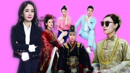广式妹纸吐槽 2017 八月新剧推荐 这些电视剧值得你看 299
