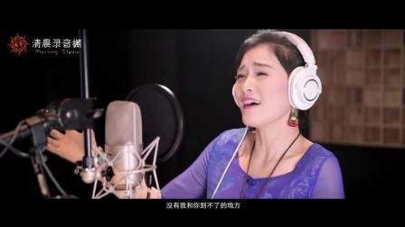 唯美公益歌曲《有梦的地方就有阳光 》中国好声音歌手楼沁演绎