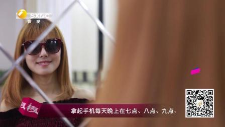 """2017新款""""海俪恩""""太阳镜 年轻族群时尚潮搭必备"""