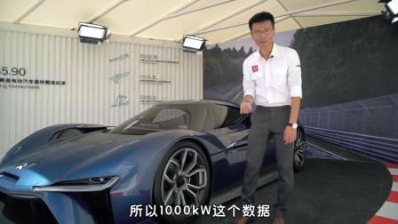 再度挑逗荷尔蒙 2017新车评网试乘体验蔚来NIO EP9超级电动跑车(720p)