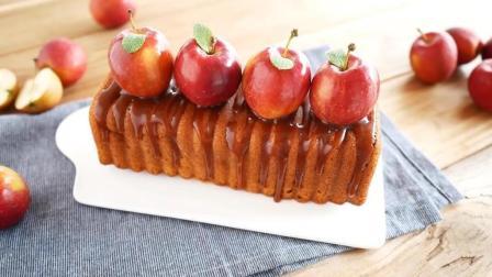 咖啡厅里几十块钱才一小块的蛋糕, 我在家用点吃剩的苹果就能做一整个