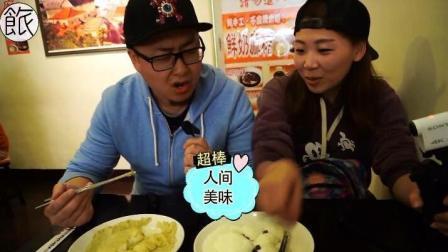 全台湾最棒的鲜奶麻糬, 用纯牛奶做出来的东西就是好吃!