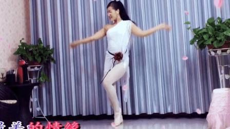 青青世界广场舞《最美的情缘》附背面