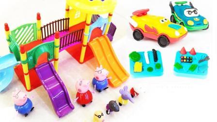 小猪佩奇彩泥汽车玩具DIY 324