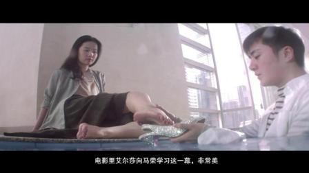 刘亦菲同时恋上父子两人, 一部非常值得一看的经典影片!