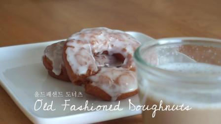 【Amy时尚世界】糖霜甜甜圈
