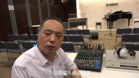 MG调音台入门指南第3集——AUX与GROUP输出