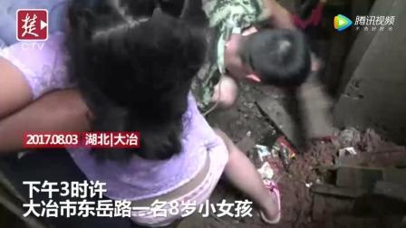 八岁小女孩遭钢筋扎穿右脚, 哭声撕心裂肺
