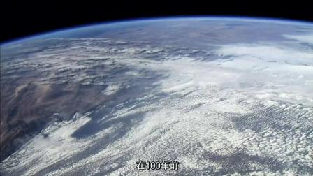 地球脉动  地球无垠 Planet.Earth 机配 国语中文样本