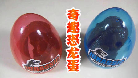 杜恩宁和妈妈一起拆奇趣恐龙蛋玩具 02