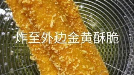 喜欢吃油炸火腿肠吗? 福利来了, 脆皮火腿肠, 简单易学哦