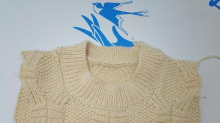 依可爱完美编织七月群款:麦浪。领子花样