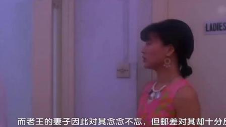 《窥情》钟楚红汤镇业主演的爱情片, 现在重温还韵味十足