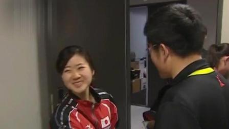 福原爱用东北话模仿记者采访, 刚一说完, , 记者就笑懵了