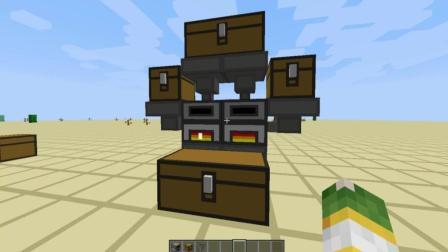 我的世界红石教程自动熔炉!