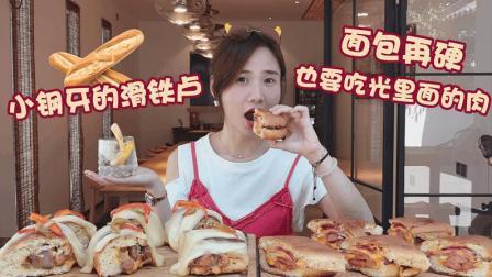 大胃王密子君(潜水艇三明治)