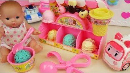 0068 - 宝贝玩具冰淇淋车玩具宝宝多玩游戏