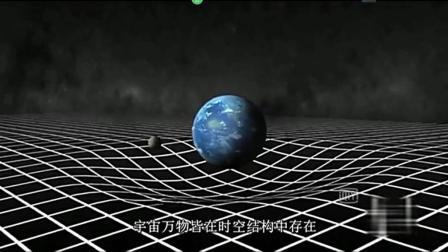 物理达人用金属球和橡胶布模拟宇宙时空结构, 万有引力的奥秘尽在于此, 看完即懂!