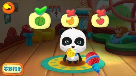 【xiao白鹭】宝宝巴士系列亲子小游戏 宝宝巴士学习游戏 宝宝巴士儿歌动画片宝宝巴士玩具