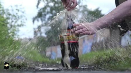 趣味实验, 可乐上绑500根橡皮筋, 会发生什么事?