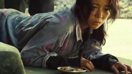 一部韩国犯罪片, 少女在孤岛上遭欺凌, 像狗一样的生活! #大鱼FUN制造