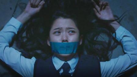 三分钟看惊悚片《妈妈别哭》, 妹子暗恋校草遭绑架, 不得不看! #大鱼FUN制造