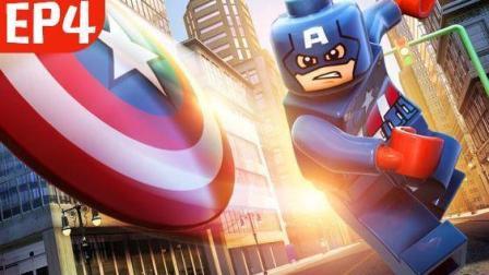 【乐高漫威超级英雄】蜘蛛侠美国队长章鱼博士大决战! BOSS刺激大战! 小格解说
