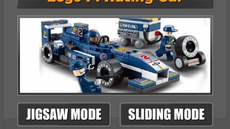 乐高城市系列 乐高城市动画片 乐高F1赛车拼图