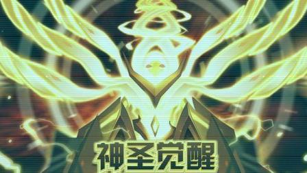 【赛尔号】圣灵谱尼实战展示