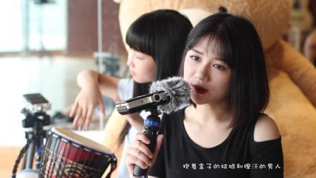 吉他弹唱 安和桥( 刘安琪 & 喻迨莞尔 )