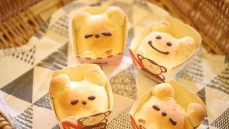 babybaker: 熊熊这么可爱, 不吃他吃谁丨教你做零失败的治愈系小熊面包