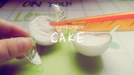 【苏慕の粘土课堂】夏日柠檬蛋糕教程~多多关注美拍~(瓶颈期不知道给你们拍什么QAQ)