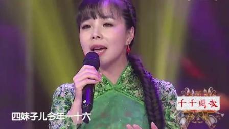 王二妮、王小妮姐妹演唱陕西民歌《三十里铺》, 姐妹花谁更漂亮