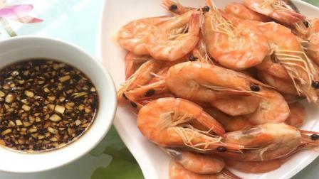 虾最简单的家常做法, 不煎不炒不油炸, 零厨艺也能一分钟学会