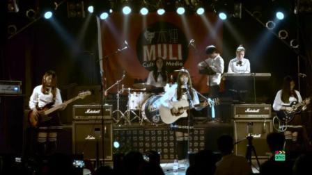 87_时光 薄荷绿 西安美女乐队酒吧演奏, 声音甜美