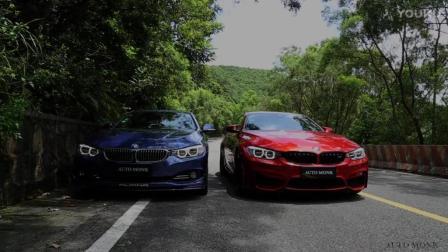 2017雅宾纳ALPINA B4山路约战宝马BMW M4